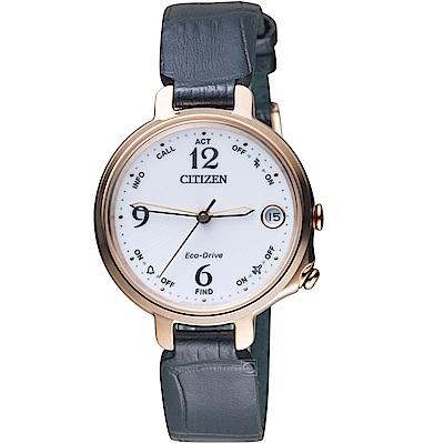CITIZEN星辰藍牙連線光動能限量女腕錶(EE4022-16A)
