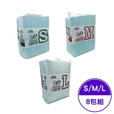 摩多比MDOBI-專業級職業用尿布 S/M/L號 (8包組)
