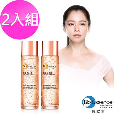 Bio-essen碧歐斯 BIO金萃玫瑰黃金精華露100ml(2入組)