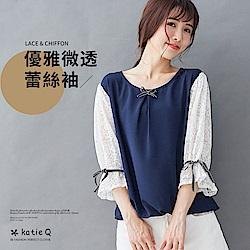 KT 蕾絲喇叭袖雪紡上衣-深藍