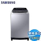 SAMSUNG三星 15KG 變頻直立式洗衣機 WA15N6780CS/TW 魔登銀