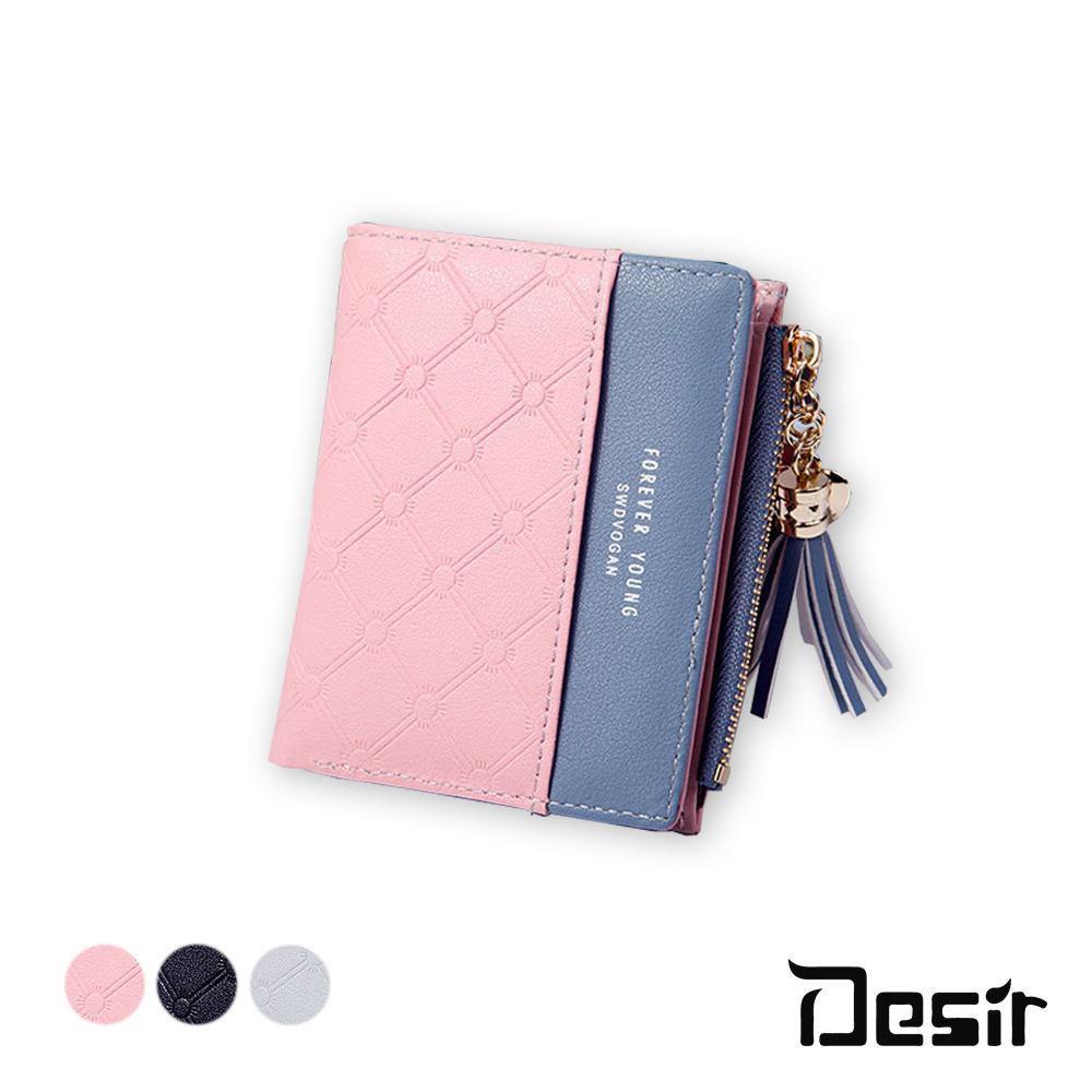 DesirW-韓版撞色菱格紋拉鍊零錢短夾(顏色任選)