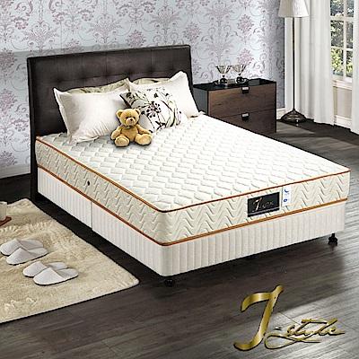 J-style婕絲黛 飯店款3M防潑水蜂巢式獨立筒床墊 雙人加大6x6.2尺