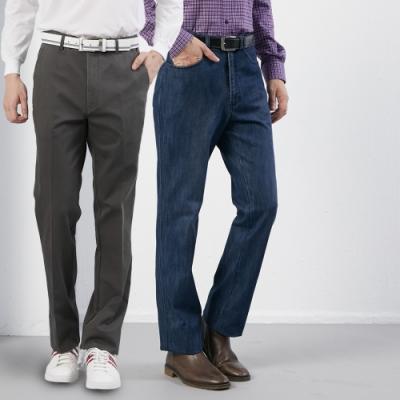 Pierre Cardin皮爾卡登 男裝  舒適彈性透氣休閒長褲(多款任選)