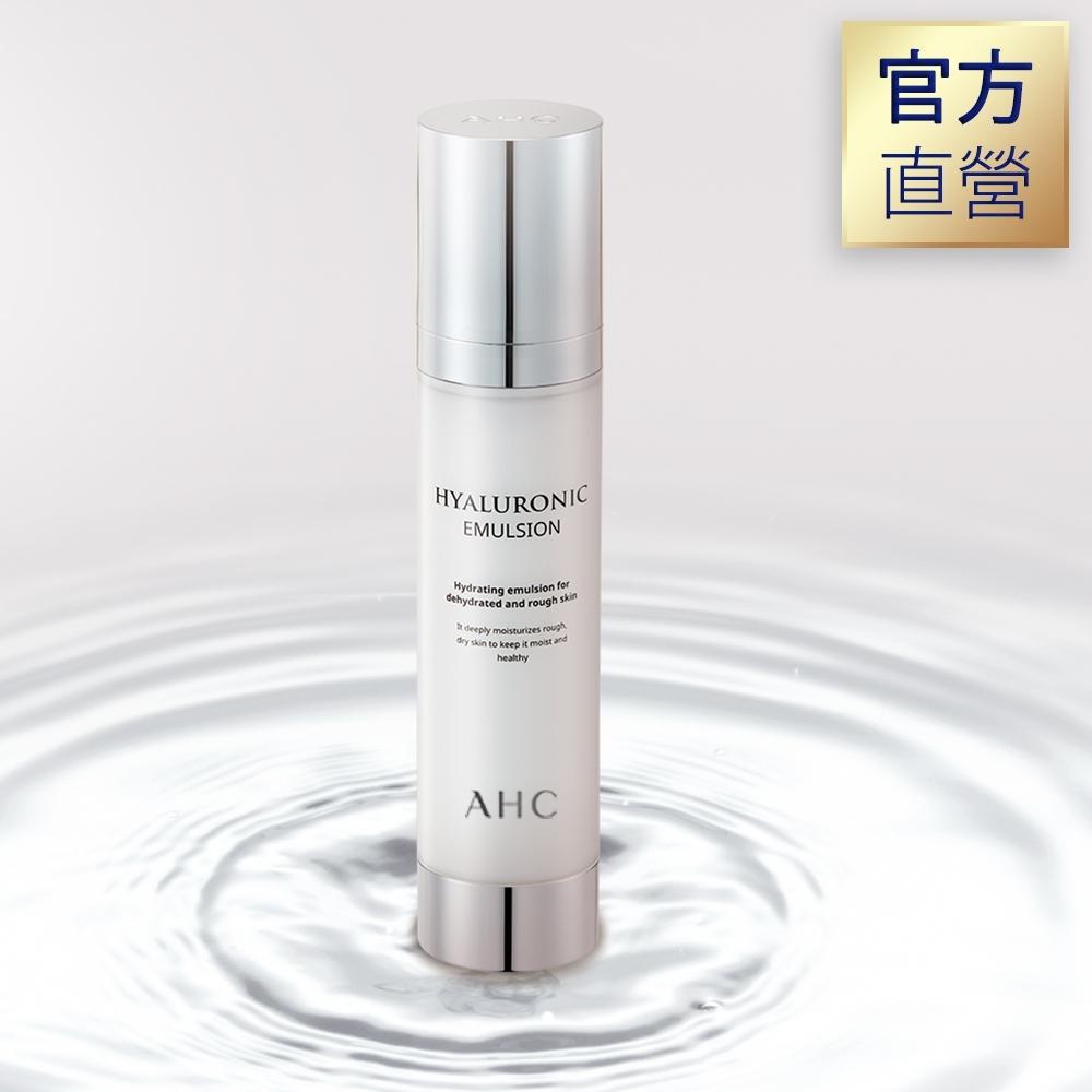 AHC  玻尿酸植萃保濕乳液100ml