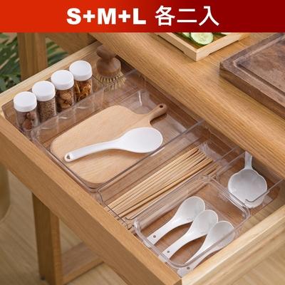 荷生活 PET材質抽屜透明收納盒 系統櫃分類收納分格內盒-六件組 S M L各二個
