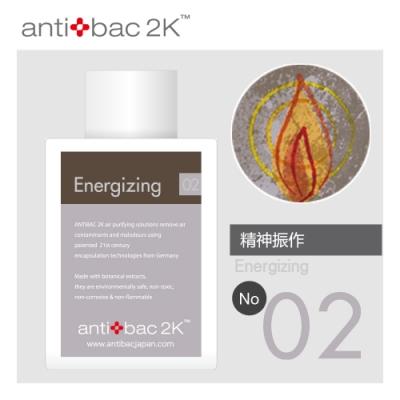 安體百克antibac2K 120ml 空氣淨化液SOLUTION 精神振作(活力)
