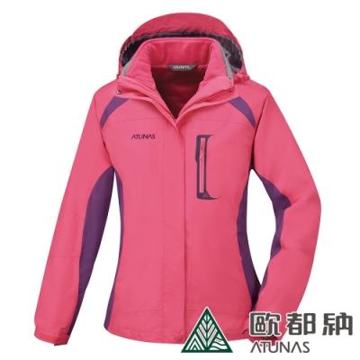 【ATUNAS 歐都納】女款二件式 防風防水透氣外套 A1-G1646WZ1桃紅/紫