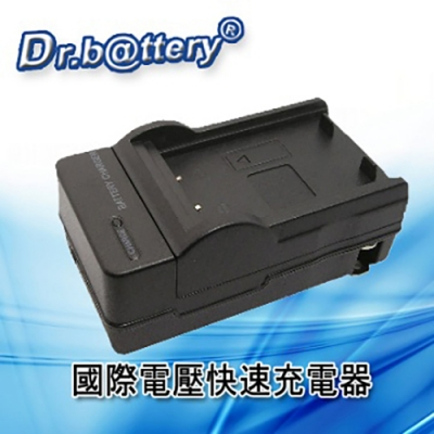 Dr.battery 電池王 for DMW-BCC12 CGA-S005智慧型快速充電器