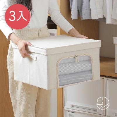 日本霜山 亞麻風雙開兩用可折疊衣物收納箱(附透窗)-3入
