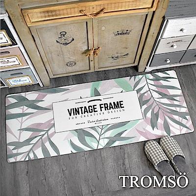 TROMSO 廚房防油皮革地墊-K314春暖綠葉