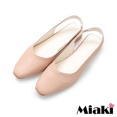 Miaki-包鞋小資穿搭韓系通勤鞋-粉