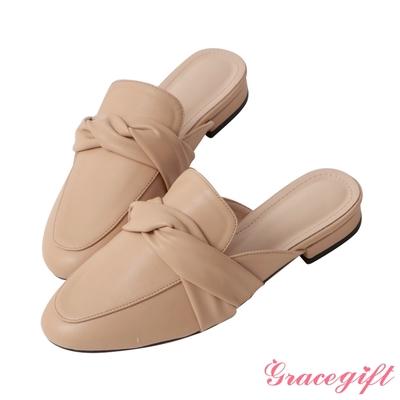 Grace gift-扭結設計低跟穆勒鞋 杏