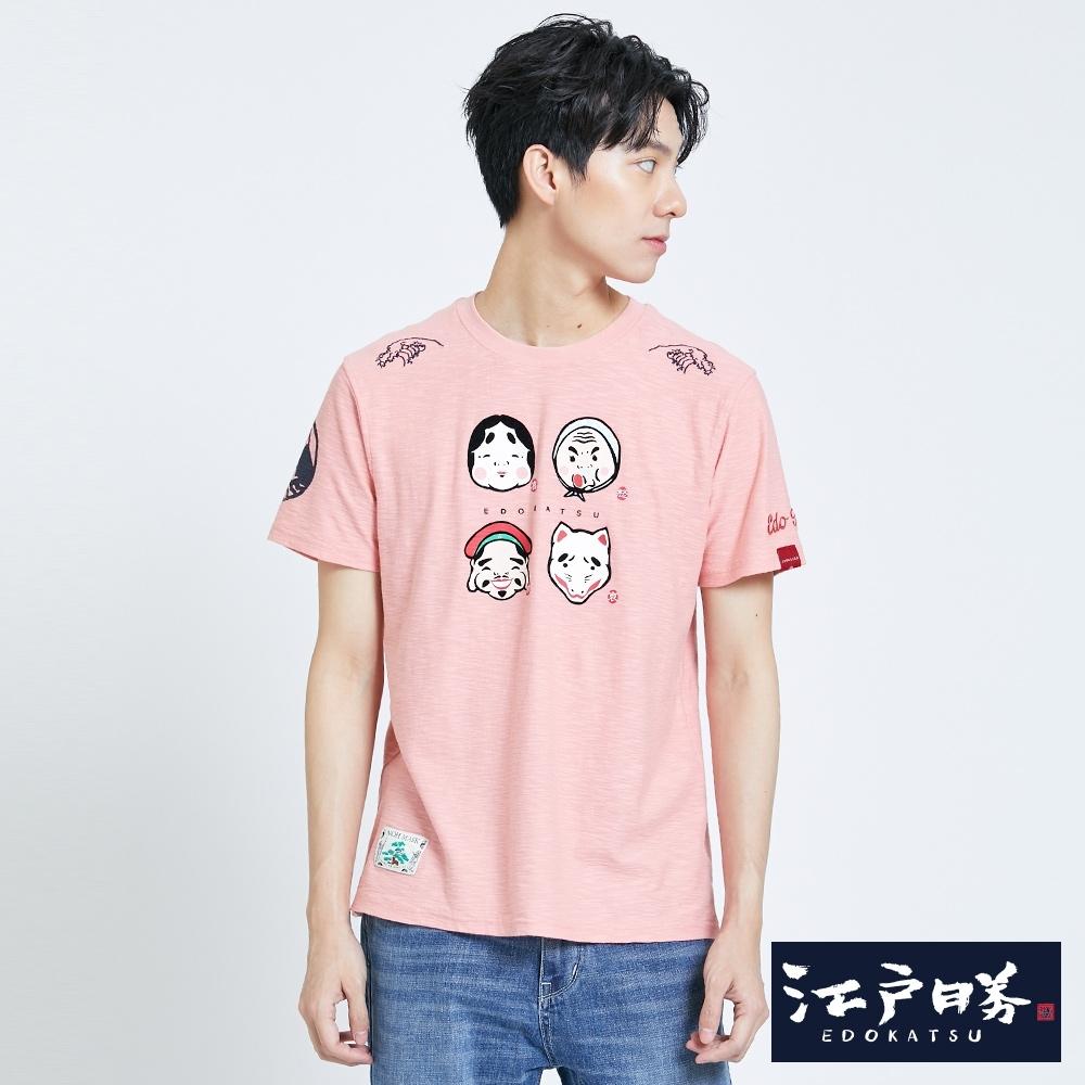 EDO KATSU江戶勝 Q版能面 短袖T恤-男-粉紅色