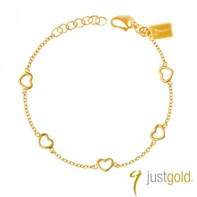 鎮金店Just Gold 純金手鍊系列-心路