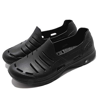 Skechers 休閒鞋 H2 Go 防水 緩震 快乾 男鞋