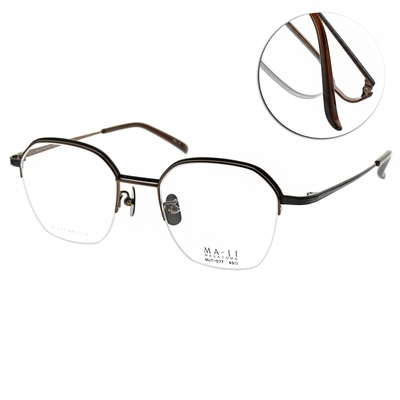 MA-JI MASATOMO 光學眼鏡 角切半框款/棕-黑 #MJT077 C2