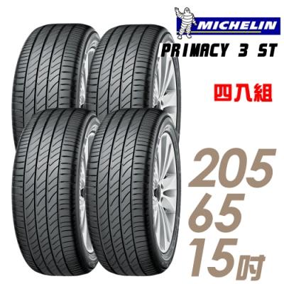 【米其林】PRIMACY 3 ST 高性能輪胎_四入組_205/65/15(P3ST)