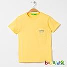 bossini男童-圓領短袖口袋T恤淺黃
