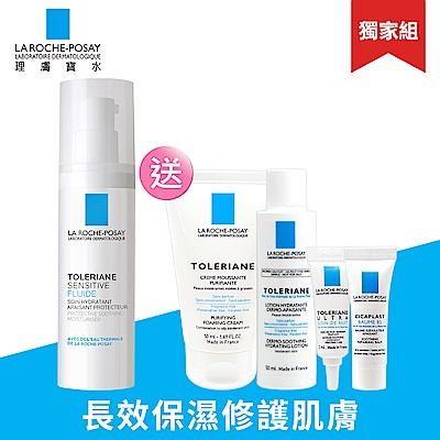 理膚寶水-多容安舒緩濕潤乳液40ml獨家組-新品上