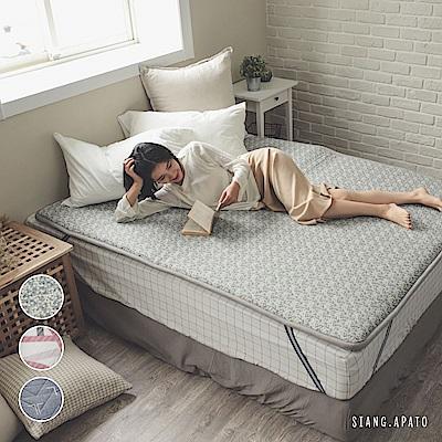 葉月-雙人-多用途羊毛-四季薄床墊-客廳墊-1入