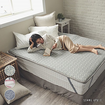 葉月 加大 多用途羊毛 四季薄床墊 客廳墊 (1入)