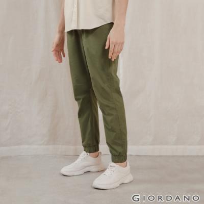 GIORDANO 男裝純棉素色束口褲 - 57 葡萄葉綠