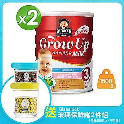 桂格 三益菌成長奶粉1500gx2罐