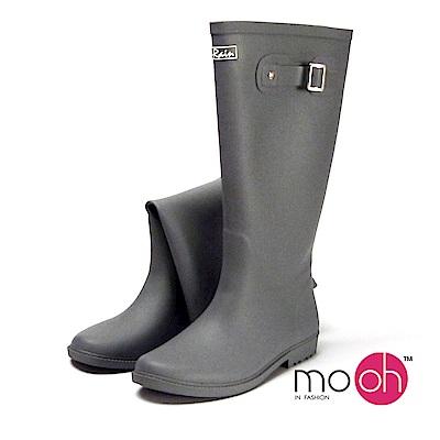 mo.oh 愛雨天-素面柔軟皮帶搭扣長筒雨鞋-灰色