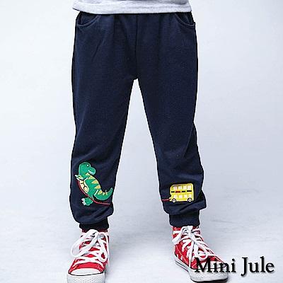 Mini Jule 褲子 恐龍車子圖案貼布束口長褲(寶藍)