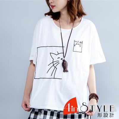 小清新半臉貓咪刺繡寬鬆T恤 (白色)-4inSTYLE形設計
