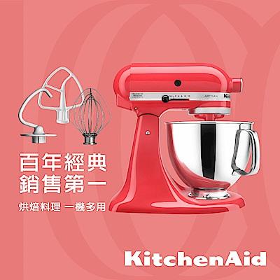 KitchenAid抬頭式桌上型攪拌機西柚紅3KSM150PSTWM