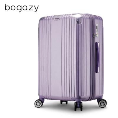 Bogazy 旅繪行者 20吋拉絲紋可加大行李箱(女神紫)