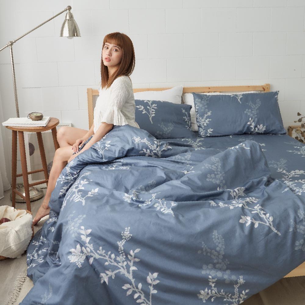 BUHO 雙人加大四件式精梳純棉床包被套組(花蔭淨境)