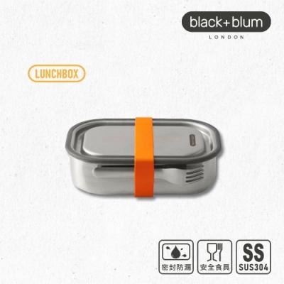 英國BLACK+BLUM不鏽鋼滿分便當盒17cm(熱情橘/附餐具)