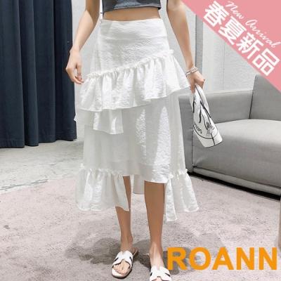 不規則拼接中長款蛋糕裙 (白色)-ROANN
