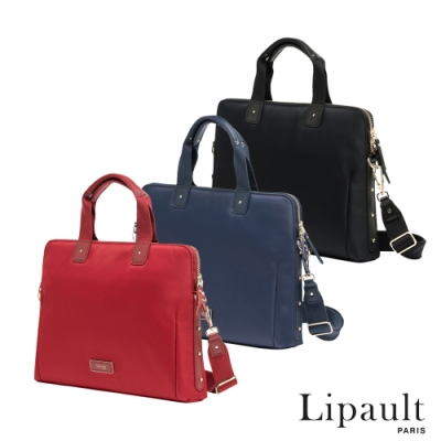 法國時尚Lipault 輕量3-Ways筆電公事包(多色可選)