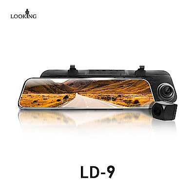 LOOKING LD-9觸控式後視鏡汽車行車記錄器 FHD1080P 2K星光夜視 WDR