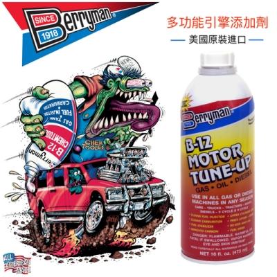 美國 Berryman 汽油、柴油、機油多功能添加劑(三合一)