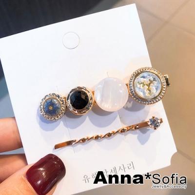 【滿520打7折】AnnaSofia 韓國複合媒材二件組 純手工小髮夾(圓形紋珠系)