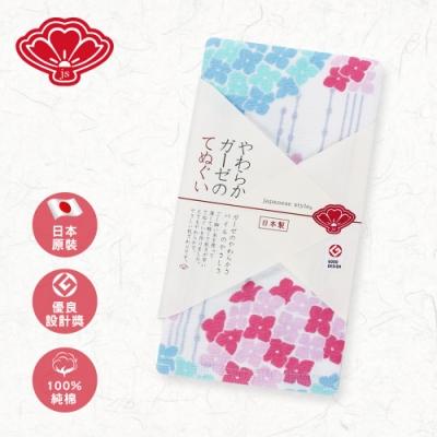 【日纖】日本製純棉長巾-五月雨 34x90cm