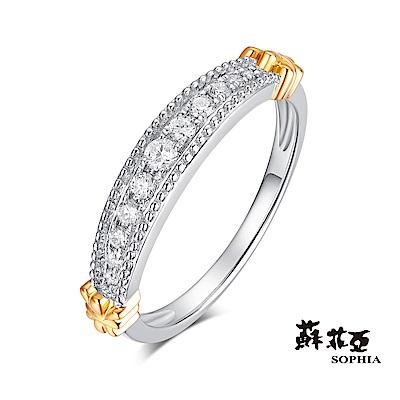 蘇菲亞SOPHIA 鑽戒 - 皇家榮耀鑽石戒指