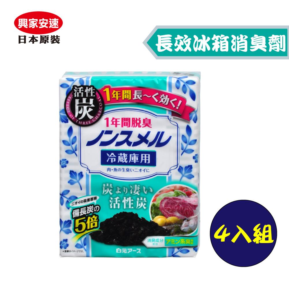 興家安速 Nonsmel冰箱脫臭劑 冷藏室用 20g (4入組)