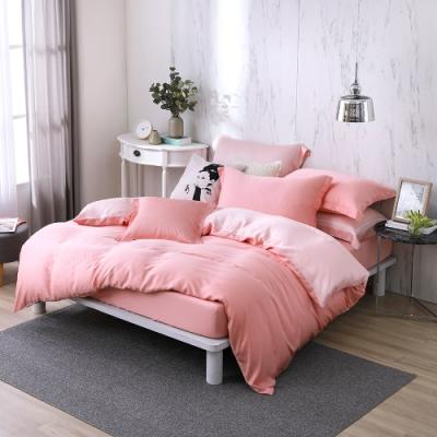 OLIVIA 玩色主義 粉 加大雙人床包兩用被套四件組 300織膠原蛋白天絲 台灣製