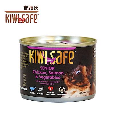 吉維氏 KIWI SAFE 天然無榖主食/老貓/貓罐 (雞肉 鮭魚 蔬菜)(185g/罐)