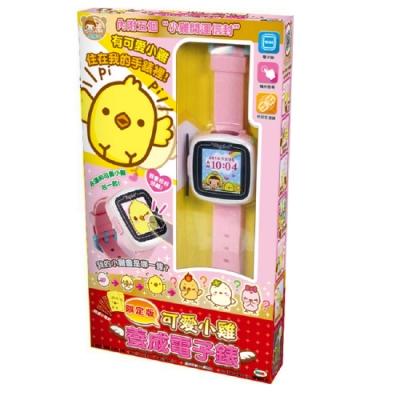 mimi world 可愛小雞養成電子錶限定版 含 開運小信封