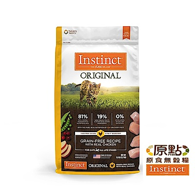 Instinct原點 雞肉無穀全貓配方11lb(WDJ 貓飼料 無穀飼料 不含麩質 高肉含量)