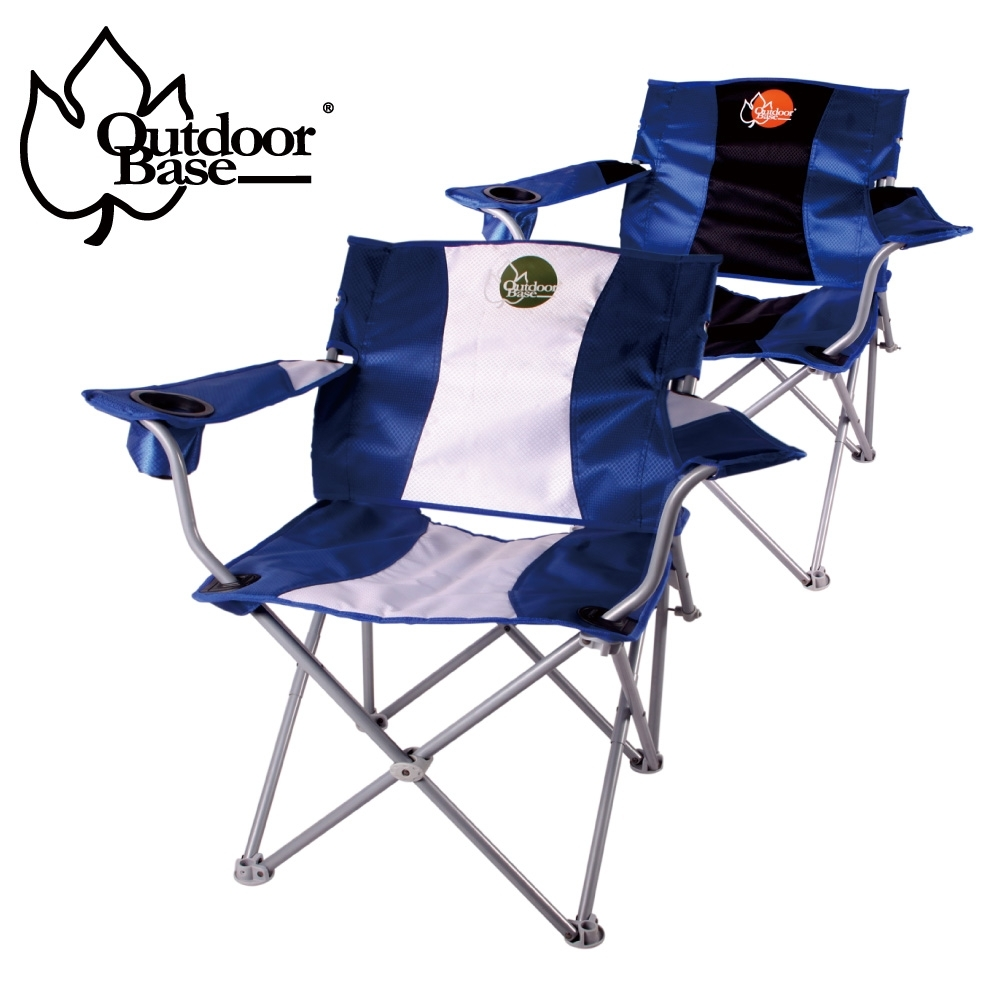 【Outdoorbase】靠腰折疊休閒椅(顏色隨機出貨)-25339