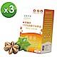 【達摩本草】祕魯魔果100%超級印加果油x3盒 (90顆/盒)《全素好油代謝、幫助循環》 product thumbnail 1