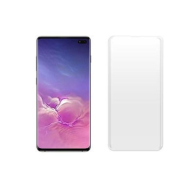 LUCCIDA Samsung Galaxy S10 Plus 9H防爆玻璃貼【3D滿版】